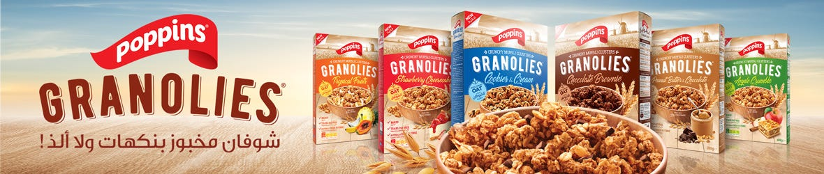 Corn Flakes & Kids Cereals