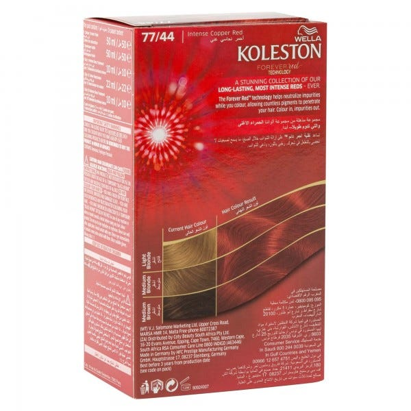 Wella Koleston Volcano Red 77/44 120ml