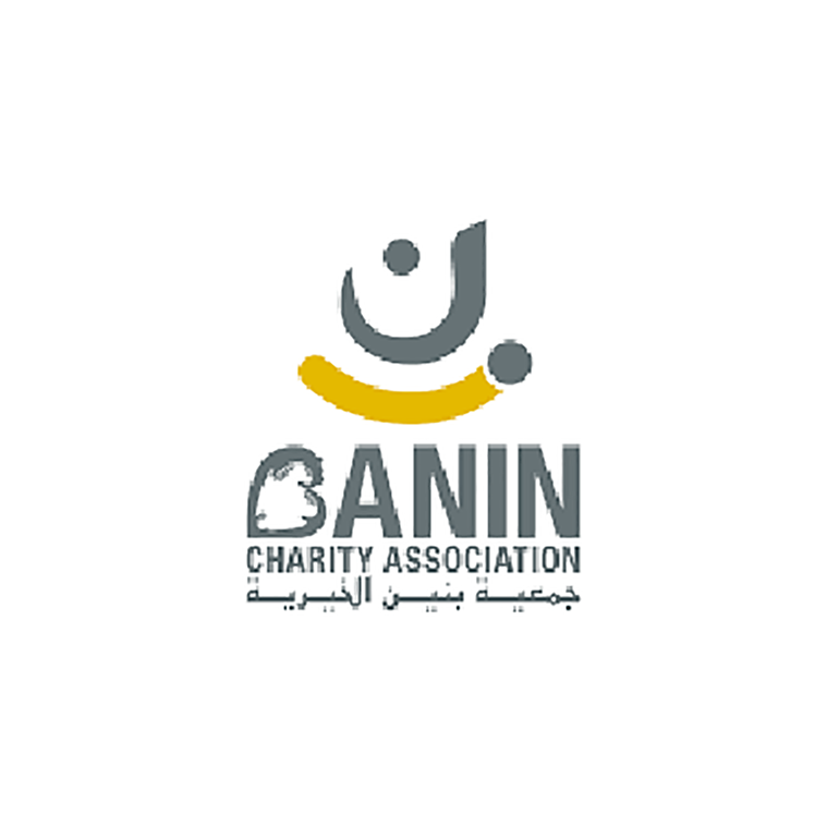 Banin Charity Association
