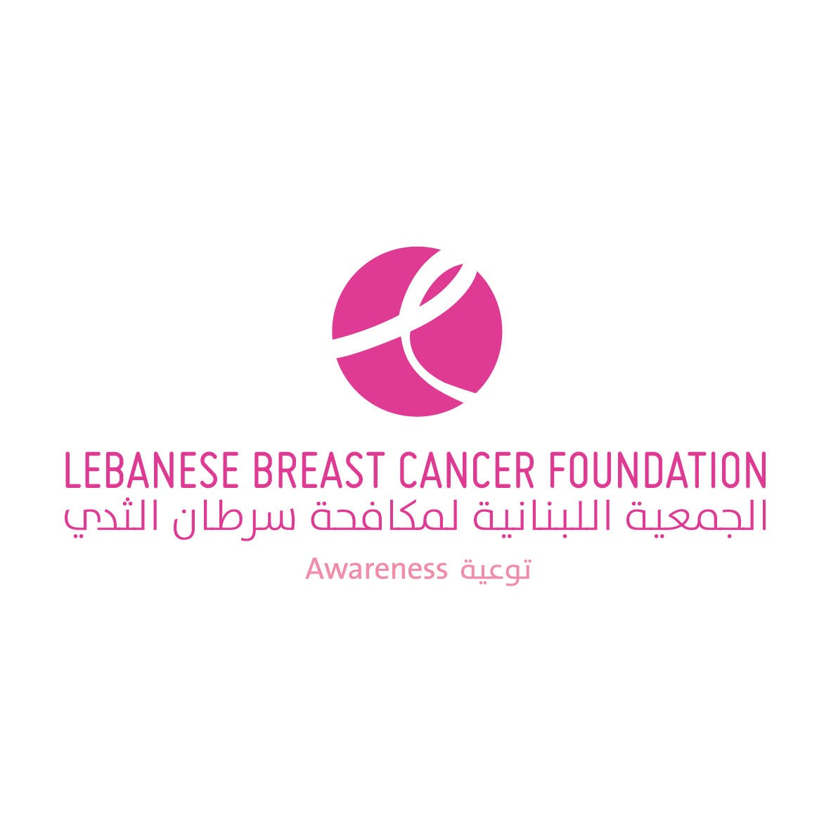 Lebanese Breast Cancer Foundation