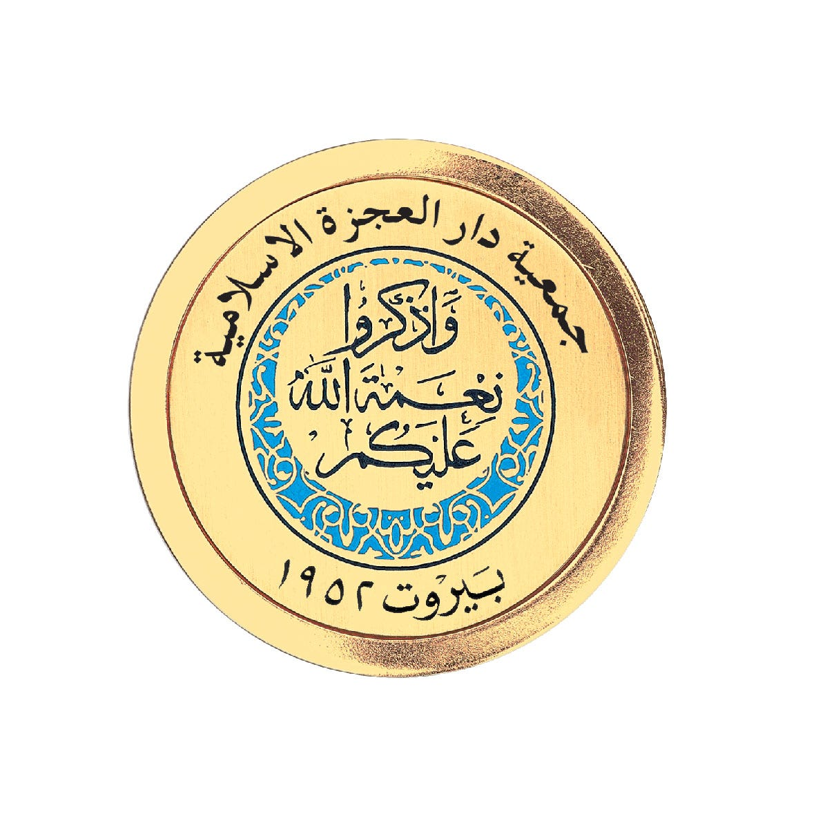 Dar Al-Ajaza Al-Islamia Association